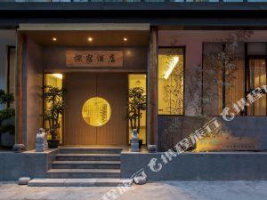 雲台山探宿酒店