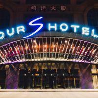 上海武寧路亞朵S虎撲籃球酒店酒店預訂