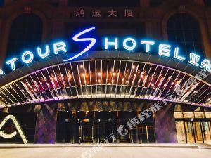 上海武寧路亞朵S虎撲籃球酒店(Atour S Hotel)