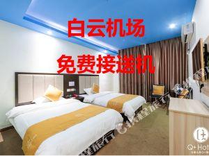 Q+途居酒店(廣州新白雲機場店)