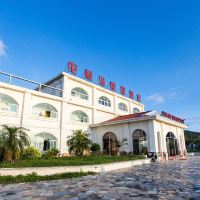 珠海中桂島度假酒店酒店預訂