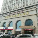 新鄉元潤(中房)温泉大酒店
