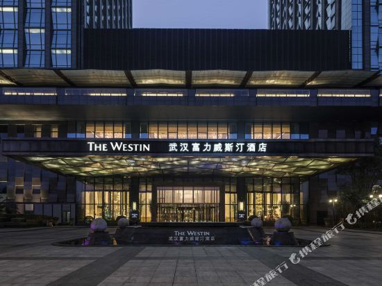 The Westin Wuhan Wuchang