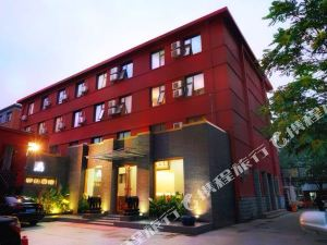 北京彩虹賓館(Caihong Hotel)