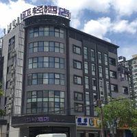 上海亞輕酒店酒店預訂