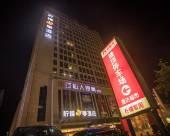 昌邑檸檬四季酒店