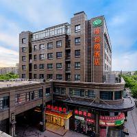 維也納酒店(上海靜安高平路店)酒店預訂