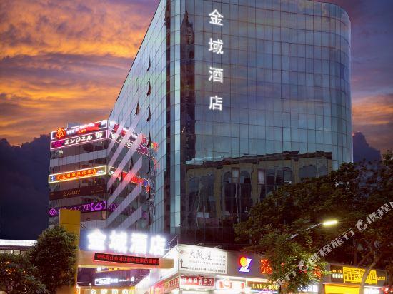 金域酒店(珠海拱北口岸步行街店)(Jin Yu Hotel (Zhuhai Gongbei Port Pedestrian Street))外觀