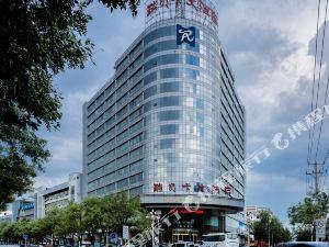 許昌瑞貝卡大酒店