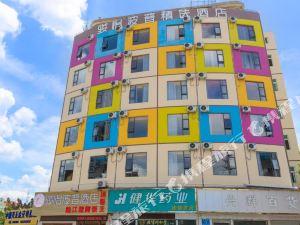 駿怡波普精選酒店(深圳石龍仔店)