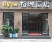 鶴峯榕域酒店