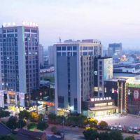 揚州東關街望潮樓文化主題酒店酒店預訂