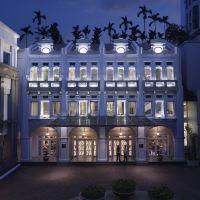 新加坡洲際酒店酒店預訂