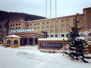 雪鄉萬嘉森林温泉酒店