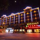 瑞麗藍浩大酒店