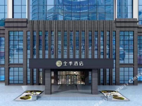 Ji Hotel (Suzhou Renmin South Road)