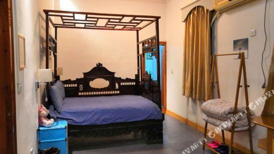 Yongningwei Youth Hostel