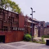 如域·觀山度假別院(北京古北口·長城源著店)