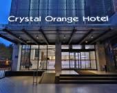 北京安貞桔子水晶酒店