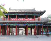 天津楊柳青莊園酒店