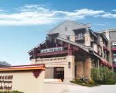 重慶聖地布達拉酒店