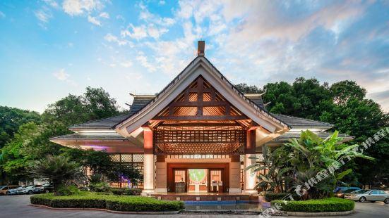 New Century SPA and Resort Pu'er