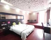 邯鄲都市精典酒店