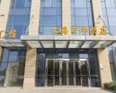 上海萬華酒店