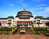 重慶廣場賓館
