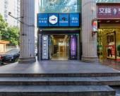 漢庭優佳酒店(上海體育場地鐵站店)