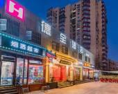 德全酒店(北京甜水園店)