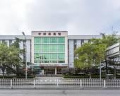 北京中郵苑賓館