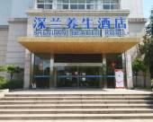 千島湖深蘭養生酒店