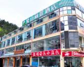 九寨溝梵山麗景酒店