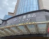 南昌開源酒店