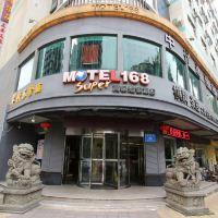 莫泰168(深圳龍崗龍城廣場地鐵站店)酒店預訂