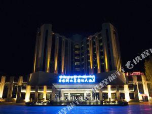 日喀則山東國際大酒店