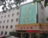 邯鄲冀南賓館