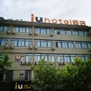 IU酒店(豐縣劉邦廣場店)