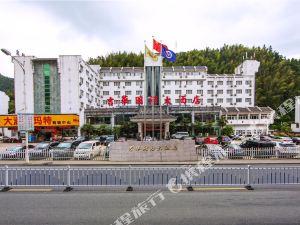 吉華國際大酒店(黃山景區換乘店)