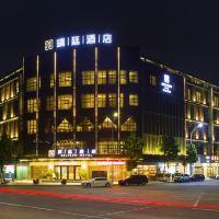 中山瑞廷酒店酒店預訂