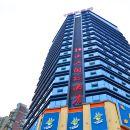 廣元濱江國際酒店
