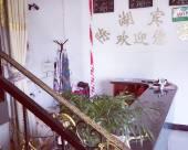 安慶陳湖賓館