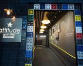 香港瑞生尖沙咀酒店