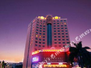 南灣華廈國際商務酒店(珠海拱北口岸店)