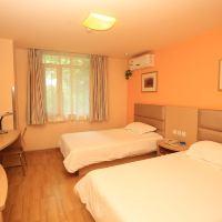 莫泰168(重慶上清寺店)酒店預訂