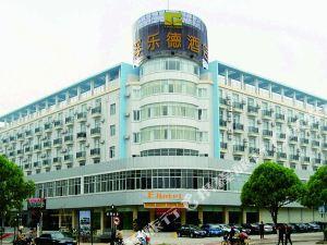 欽州浮樂德商旅酒店