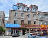 漢庭酒店(北京天通苑龍德廣場店)