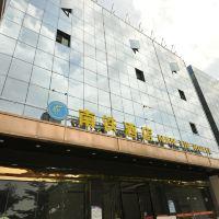 南鐵大酒店(廣州石壁店)酒店預訂