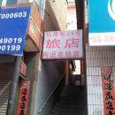 左權晉中壇房街24號旅店
